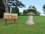 桜井公園1.JPG