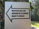 聖母マリアの家1.JPG