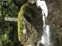轟の滝5.JPG
