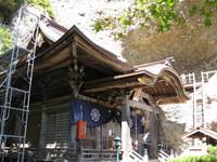 45番岩屋寺.JPG