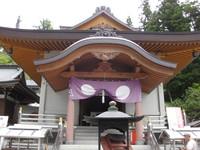 66番雲辺寺.JPG